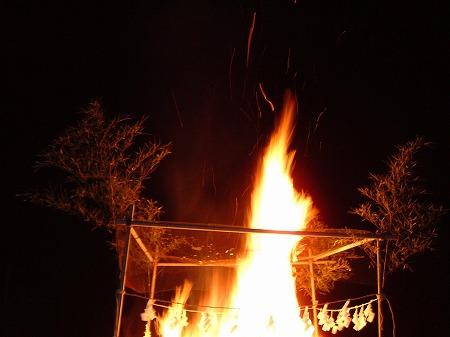 天までとどく炎